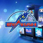 Бесплатные игровые автоматы казино Вулкан вы можете скачать на андроид круглосуточно