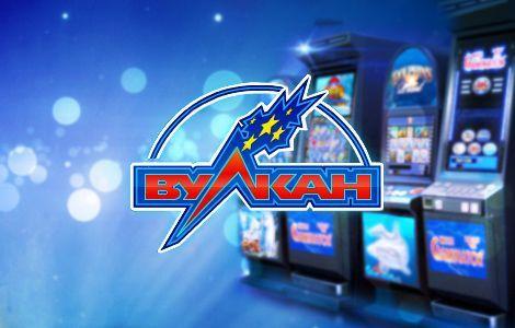 На каких устройствах можно играть в игровые автоматы казино Вулкан