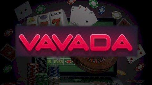 Игровой клуб vavada: начинаем играть!