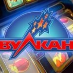 Играть в слот Резидент от Игрософт прибыльно и интересно на сайте казино Вулкан