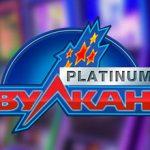 Известные компании в казино Vulkan Platinum